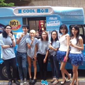 Asus Ice-cream truck