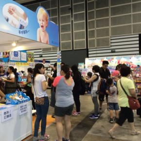 Fitti Baby Expo